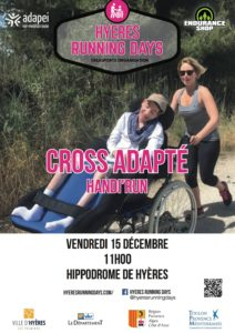 Cross Adapté HRD17